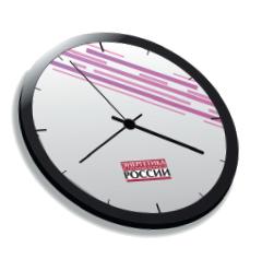 часы с символикой ЭПР