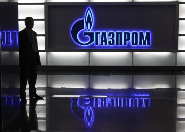 Киев собирается подать иск овзыскании с«Газпрома» $3 млрд