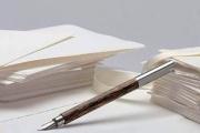 Энергетики «ТГК-1» получили первый патент на технические инновации
