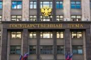 Павел Завальный: Россия обладает огромным потенциалом для внедрения решений в области энергоэффективности