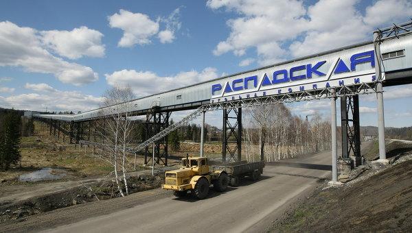 Участок шахты «Распадская» закрыли из-за нарушений требований безопасности