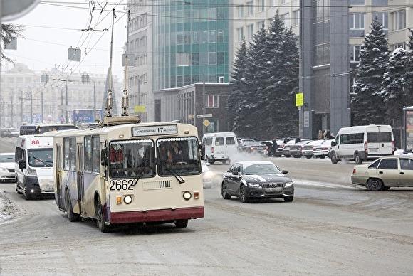 Челябинские троллейбусы итрамваи неостанутся без электричества 5марта