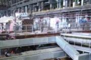 Услуги по нормированному первичному регулированию частоты в ЕЭС России во втором полугодии будут оказывать десять энергокомпаний