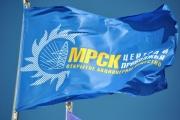 МРСК Центра и Приволжья отметила 10-летний юбилей