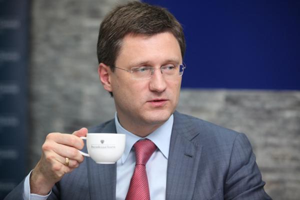 Нафтогаз назвал срок вынесения арбитражем решения поспору сГазпромом