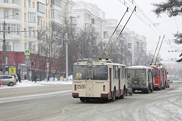 5марта челябинцы могут остаться без трамваев итроллейбусов