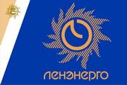 В Петербурге появится первый в России испытательный центр электротехнического оборудования