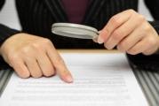 Минэнерго России проводит конкурс на присвоение статуса гарантирующего поставщика во Владимирской области