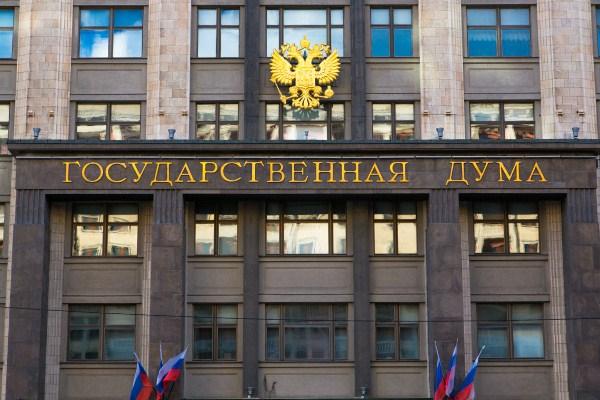 Государственная дума Российской Федерации приняла закон об«альтернативной котельной»