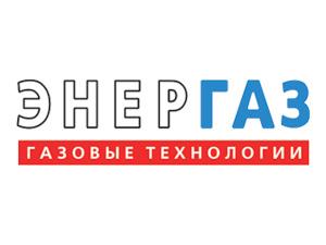 Картинки по запросу энергаз лого