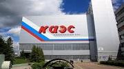 Первый энергоблок Калининской АЭС включен в сеть после ремонта
