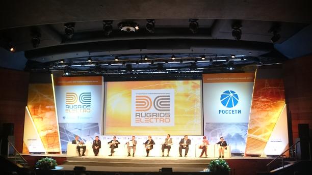 На RUGRIDS-ELECTRO обсуждают переход к интеллектуальному учёту электроэнергии