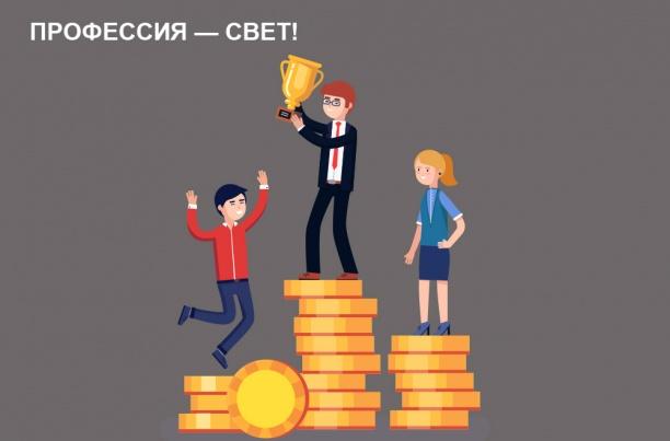 БЛ ГРУПП проводит конкурс «Профессия – свет»!