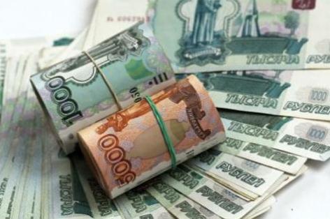 Деньги в долг под расписку - Доска кредитных объявлений