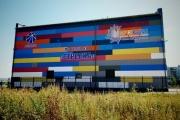 Энергетики «Нижновэнерго» подготовили электросетевую инфраструктуру для ЧМ-2018