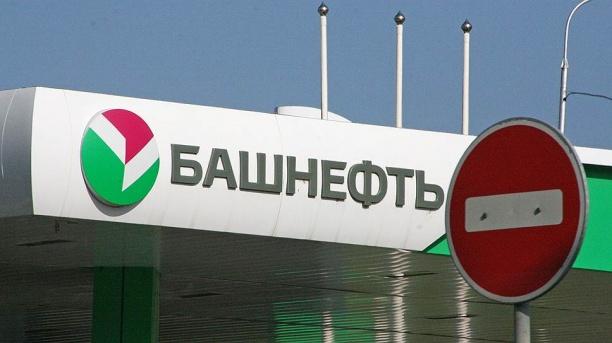 Вице-президент «Роснефти» Андрей Шишкин назначен президентом «Башнефти»