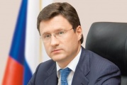 Александр Новак: За 9 месяцев запасы нефти снизились на 180 млн баррелей