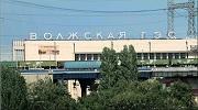 """""""Русгидро"""" инвестирует 58,4 млрд рублей в модернизацию Волжской ГЭС до 2025 г."""