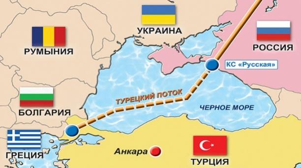 «Газпром» иТурция небудут строить газопровод вБолгарию