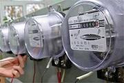 Потребление электроэнергии в ЕЭС России уменьшилось за год на 1%