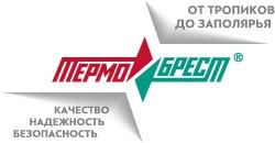 ООО СП «ТермоБрест» сообщает об изменении цен