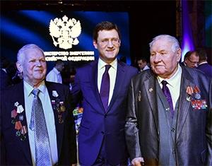 Фото с сайта Минэнерго России